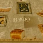 Dekostoff Brote